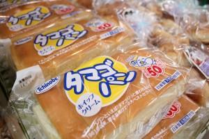 いちのべパン全品定価の25%OFF!!