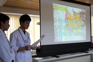 盛岡農業高校環境科学科の生徒による研究発表の様子