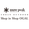 snowpeak URBAN OUTDOOR Shop in Shop OGAL